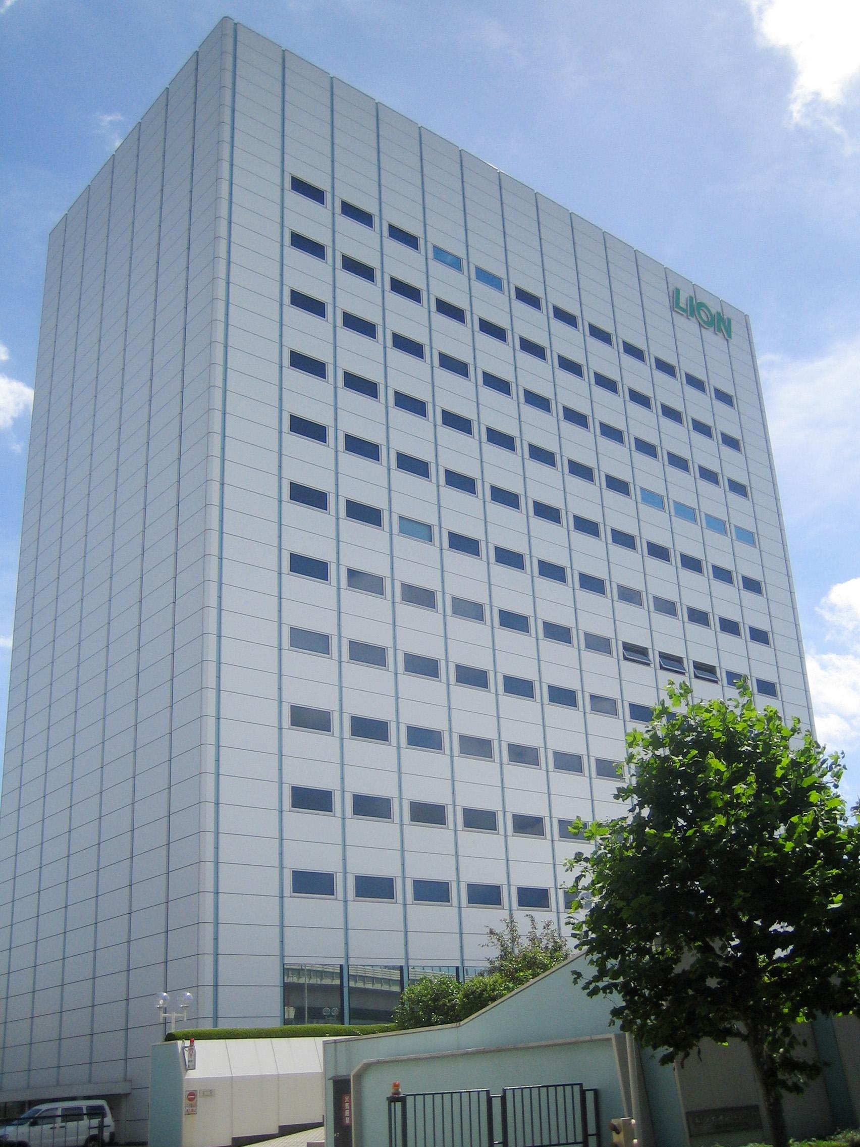 Lion_Corporation_(headquarters)_1